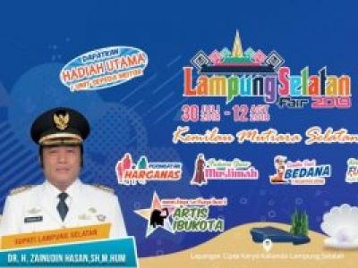 Lampung Selatan Fair 2018