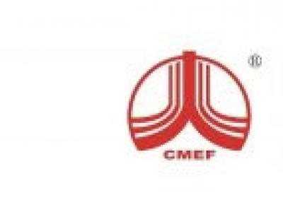 CMEF Indonesia 2019