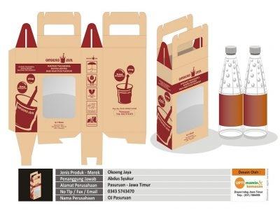 UPT Mamin & kemasan (Food Beverage & Packaging Technical Unit)